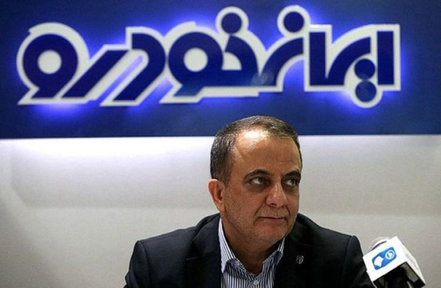 هاشم یکه زارع مدیر عامل برکنار شده ایران خودرو کیست و چرا برکنار شد؟