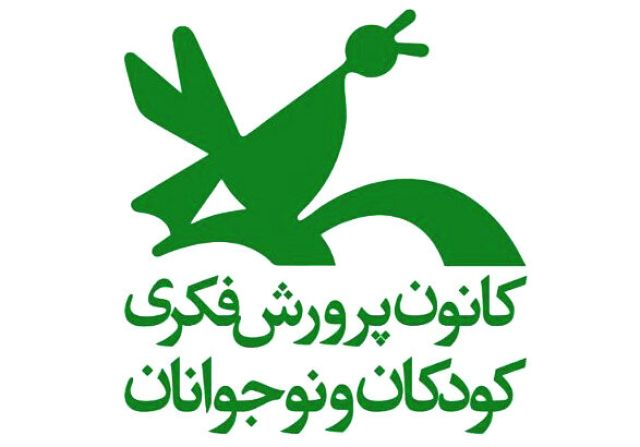 صدای کودکان و نوجوانان نخبه زنجان از استودیو آفرینش شنیده میشود