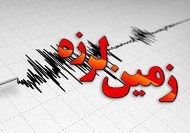 زلزله ۴.۳ ریشتری، شوقان را لرزاند