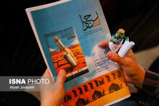 جشنواره داستان زایندهرود در ایستگاه آخر