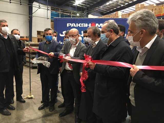 افتتاح اولین خط رباتیک تولید یخچال فریزر پاکشوما با حضور وزیر صمت