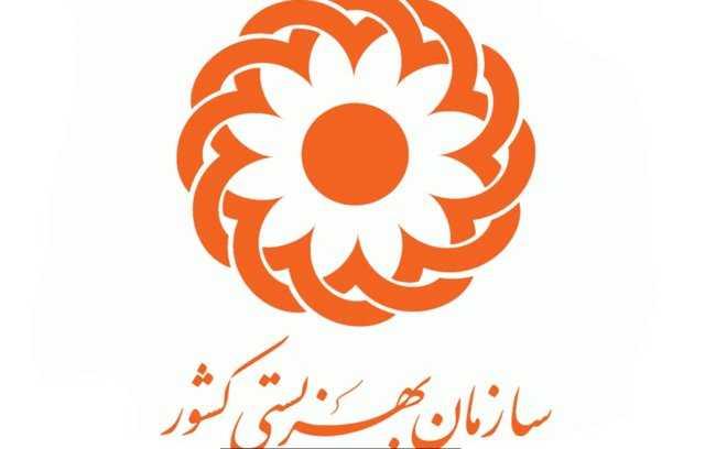 تشکیل ستاد بحران در بهزیستی استان گیلان