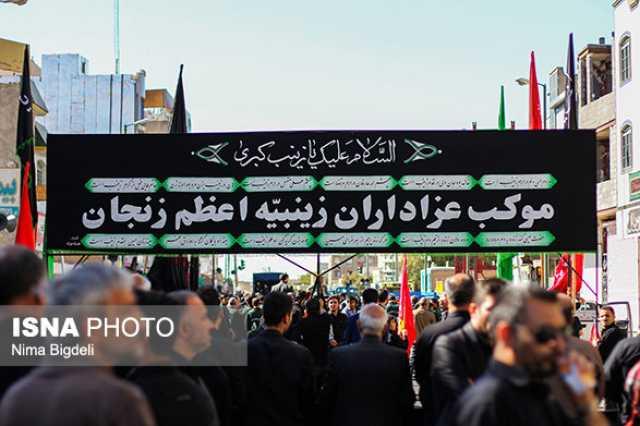 زینبیه اعظم زنجان؛ روایت دلدادگی یک عاشق به پیر مرادش
