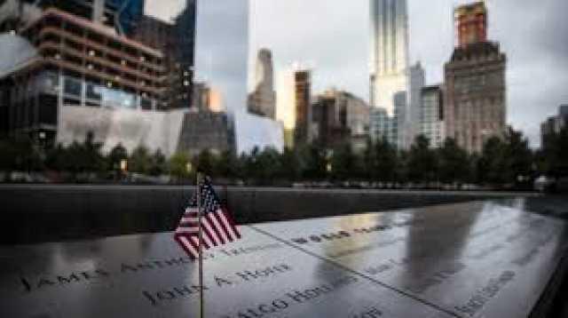 «جزئیات پنهان» از حادثه ۱۱ سپتامبر