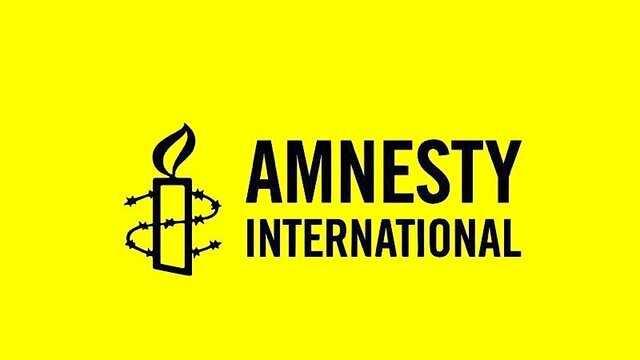 عفو بینالملل پای وزارت جنگ رژیم صهیونیستی را به دادگاه کشاند