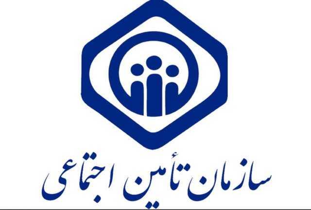 آمادگی سازمان تامین اجتماعی برای حمایت از زلزلهزدگان استانهای شمال غرب کشور