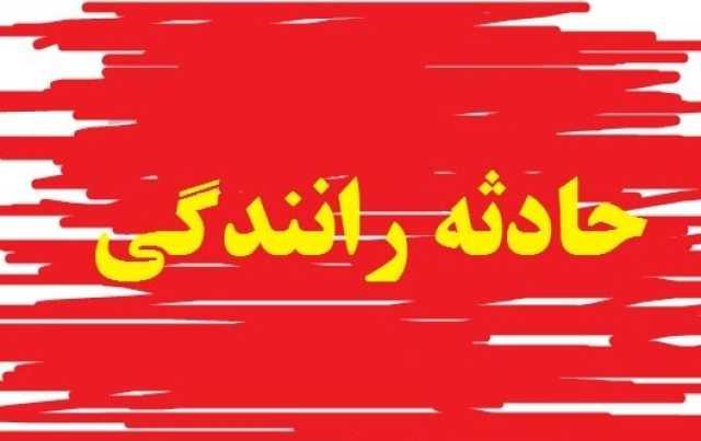 واژگونی و حریق خودرو در محور بم _ کرمان ۲ کشته برجای گذاشت