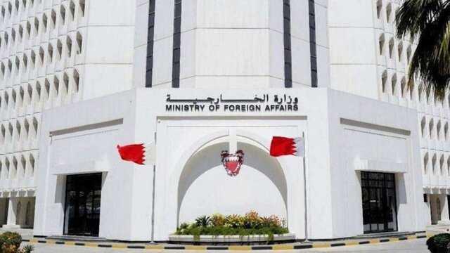 جانبداری بحرین از امارات در مقابل ترکیه