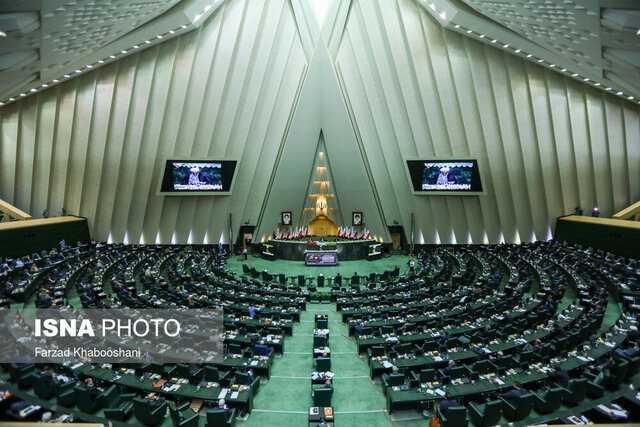 خلاصه مهمترین اخبار مجلس در روز دوم دی