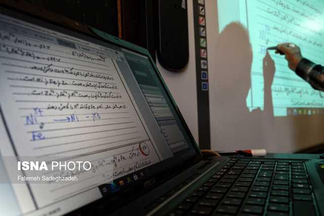 آموزش مجازی از دید دانشجویان