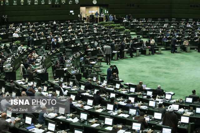 آغاز جلسه علنی مجلس/ سوال از وزیر نیرو در دستور کار