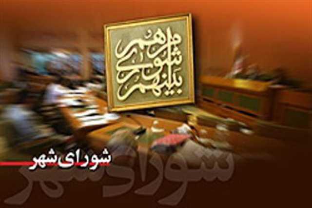 منتخبین مردم شهر دوگنبدان در ششمین دوره شورای اسلامی شهر مشخص شد