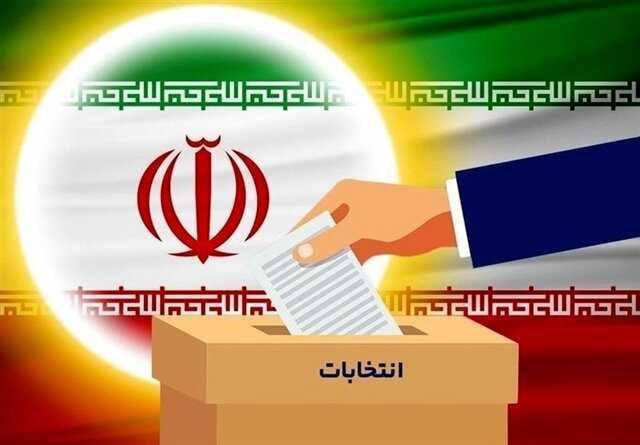 تشکیل ستاد روستاییان حامی آیت الله رئیسی در فارس