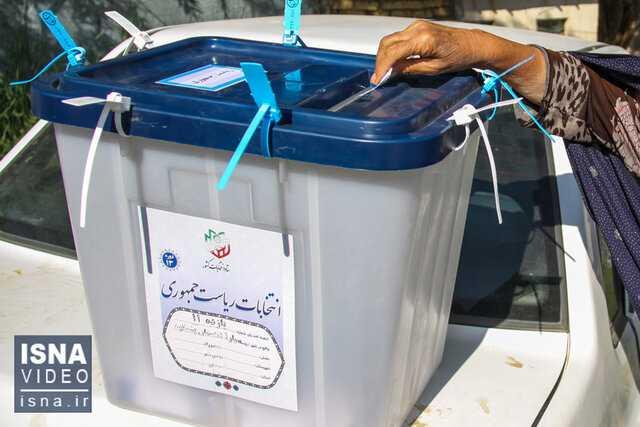 ویدئو / نخستین نتایج انتخابات ریاست جمهوری؛ پیشتازی رئیسی