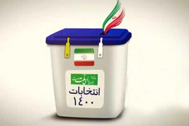 برای اخذ رای فقط شناسنامه قابل قبول است