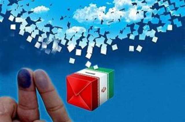 نتایج شمارش آرای انتخابات شورای شهر در جهرم