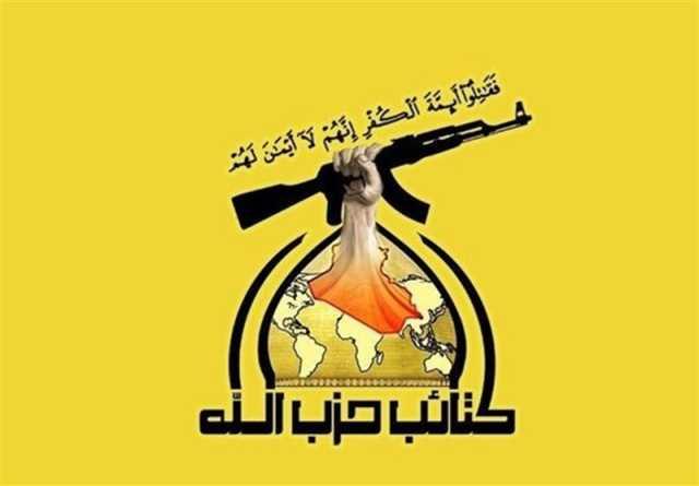حزب الله عراق: وارد معادله قدس شدهایم
