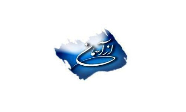 «از آسمان» راوی زندگی شهید نادر حاجلو میشود
