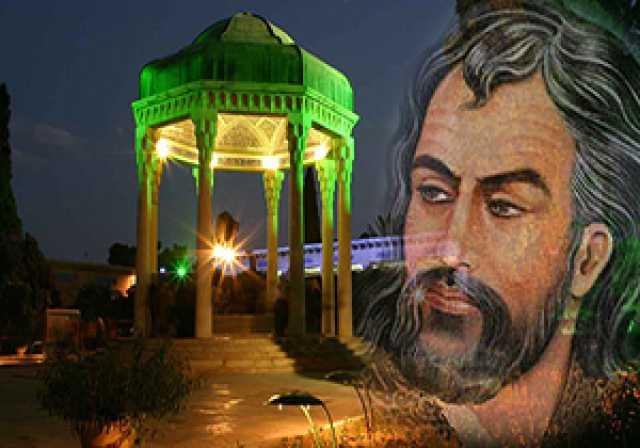 بررسی زیباشناسی در غزلهای حافظ با حضور اهالی فرهنگ و ادب کشور