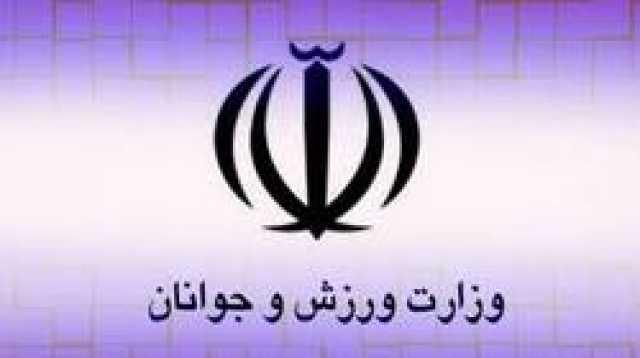 کمک و همیاری به جامعه ورزش و جوانان/بازدید از زیر ساختهای شهرستان دهلران