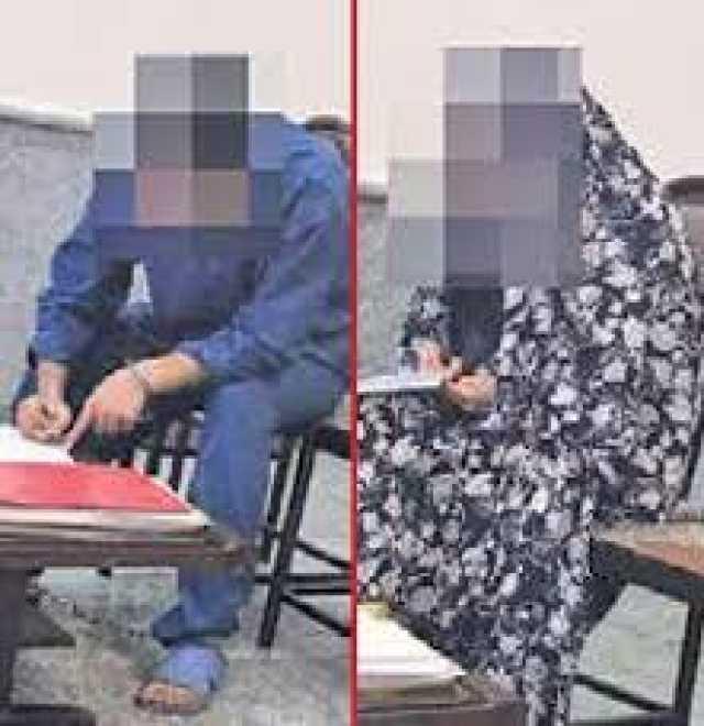 زن جوان با همکاری مرد غریبه خواهرش را به قتل رساند