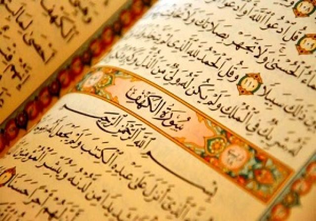 باید تلاش کنیم نهضت قرآنی در جامعه شکل بگیرد