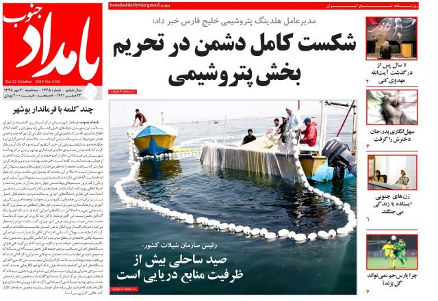 شکست کامل دشمن در تحریم بخش پتروشیمی/ عزم جهانی برای نجات خلیج فارس