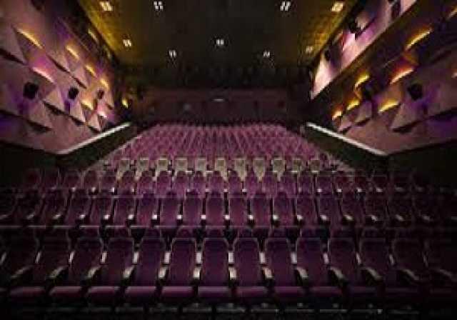 برنامه سینمای آبادان در روزجمعه هفدهم آبان ماه ۹۸