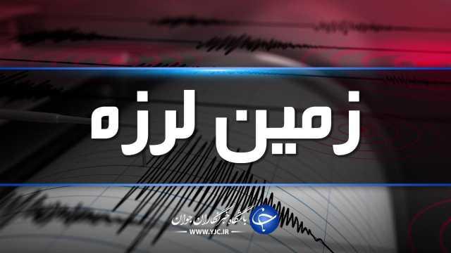 زلزله ۴.۸ ریشتری ترکمنچای آذربایجان شرقی مصدومی نداشت