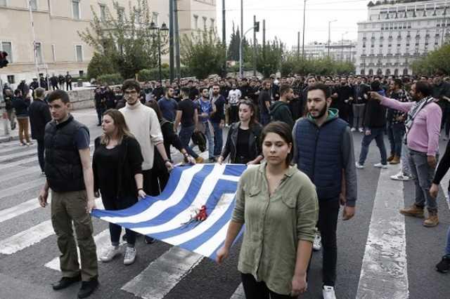 تظاهرات هزاران یونانی در مقابل سفارت آمریکا