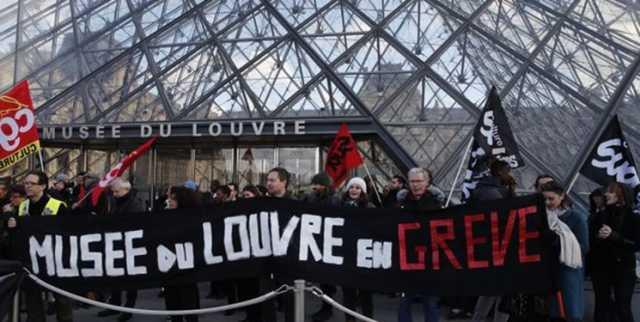 حمله معترضان به مرکز «کنفدراسیون دموکراتیک کار» فرانسه / تعطیلی موزه لوور پاریس