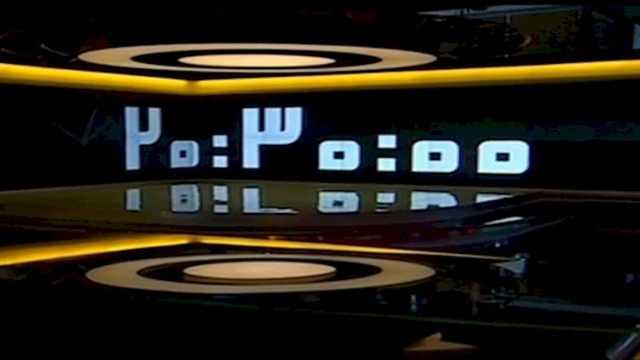 بخش خبری ۲۰:۳۰ مورخ هفتم مهر ماه ۹۹ + فیلم