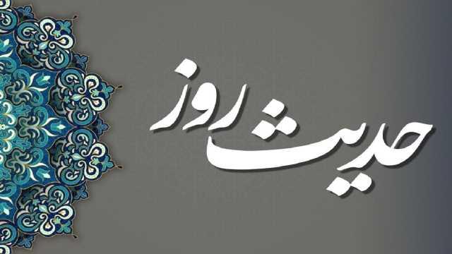 مقام والای انسان منتظر در زمان غیبت حضرت ولیعصر (عج)