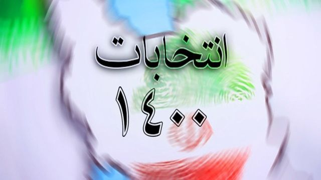 کرمان رصد