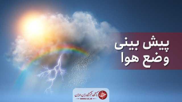 باز باران در مازندران