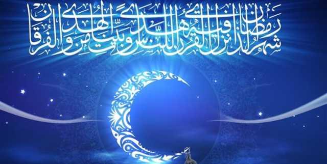 دعای روز بیستونهم ماه رمضان/از تیرگیهای تهمت دلم را پاککن
