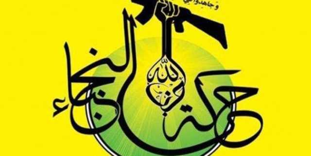 النجباء: استحاله و حذف الحشد الشعبی توهمی محال است