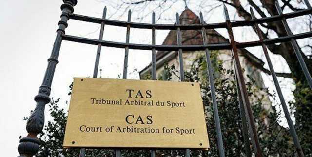 طرح شکایت فدراسیون جودوی ایران علیه رای کمیته انضباطی فدراسیون جهانی در دادگاه CAS