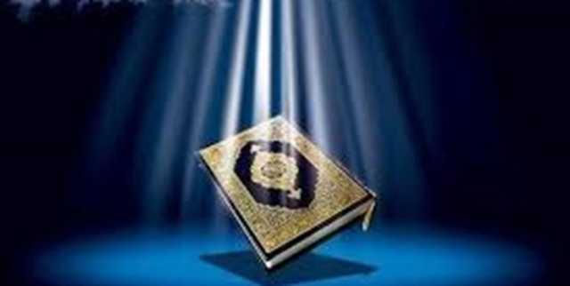 ترتیل صفحه ۸۵ قرآن/ بزرگترین دادگاه جهان+فیلم، متن و مفاهیم