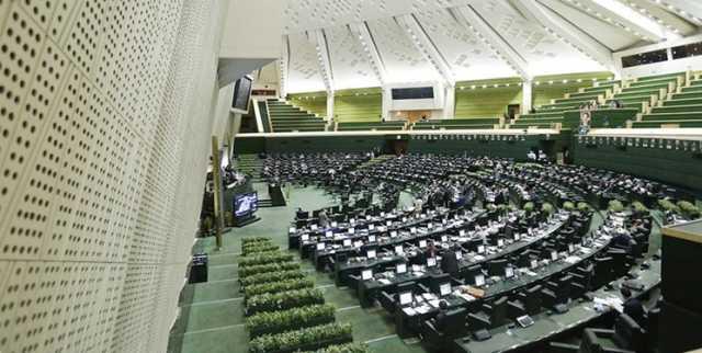 آغاز جلسه علنی امروز مجلس/ تفحص از حقوقهای نامتعارف در دستگاههای اجرایی