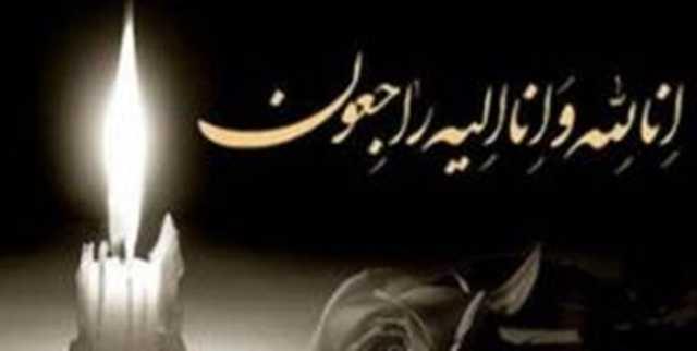 درگذشت بازرس انتخابات بردسیر در اثر سانحه تصادف