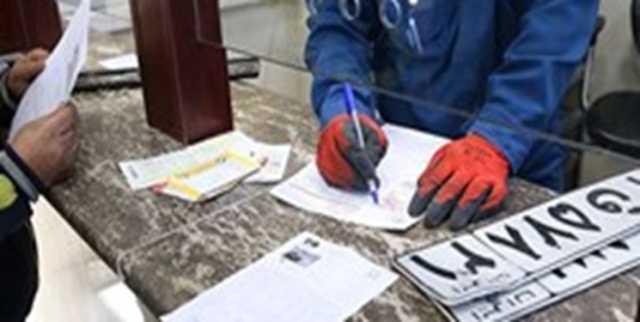 بسته خبری پلیس  از آغاز به کار مراکز شماره گذاری و تعویض پلاک خودرو تا کشف 4/5 تن چوب قاچاق