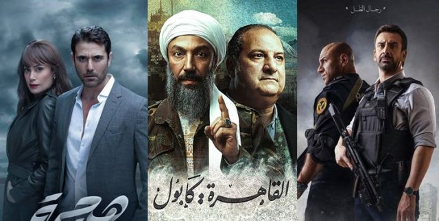 ۳ سریال امنیتی مصر در ماه رمضان/ نقش پررنگ امامخمینی در «قاهره ـ کابل»+ تصاویر