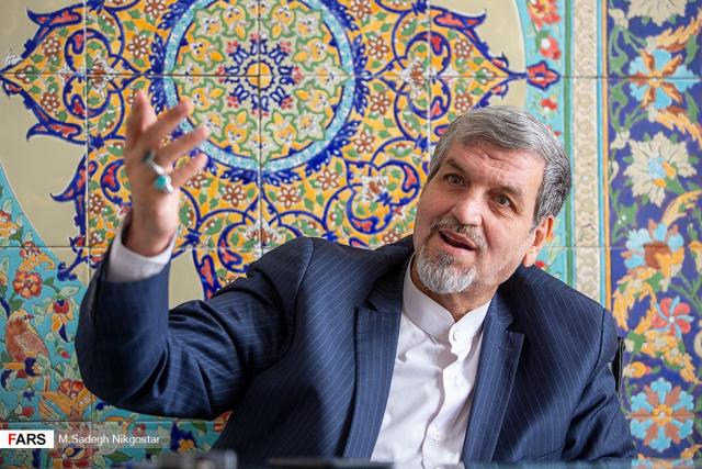 پیام فارس