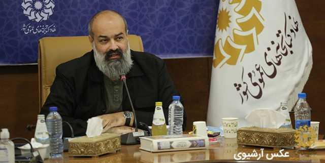 اختتامیه جشنواره «کتابخوان و رسانه» 27 اردیبهشت برگزار میشود