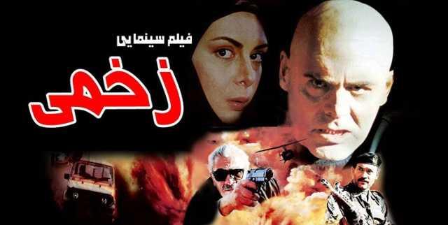 جمشید هاشمپور با ۲ گریم متفاوت در یک فیلم/ ناگفتههایی از «زخمی» + فیلم پشت صحنه