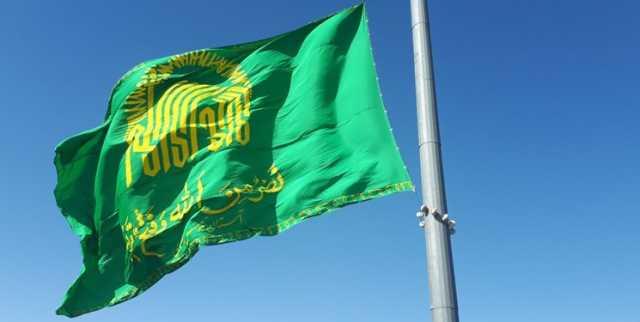 اهتزاز پرچم بارگاه منور رضوی در اسلامشهر
