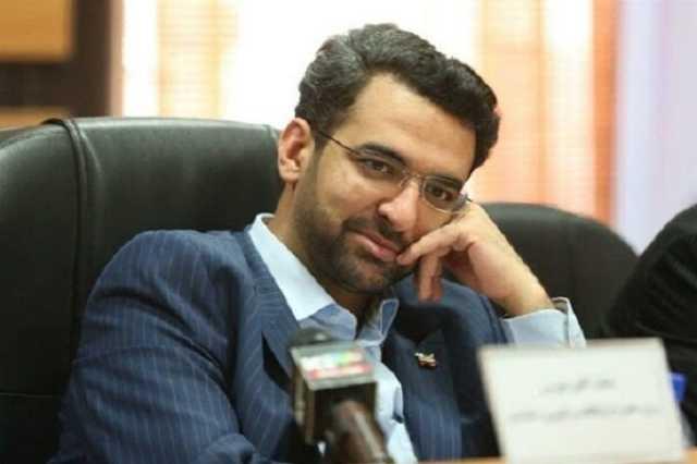 آذری جهرمی با قرار تامین کیفری آزاد است | دلیل شکایت مردم اهواز از وزیر سابق ارتباطات
