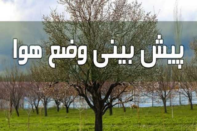 هواشناسی ایران   توفان شن در ۳ استان شرقی / پیش بینی وزش باد شدید در برخی مناطق کشور