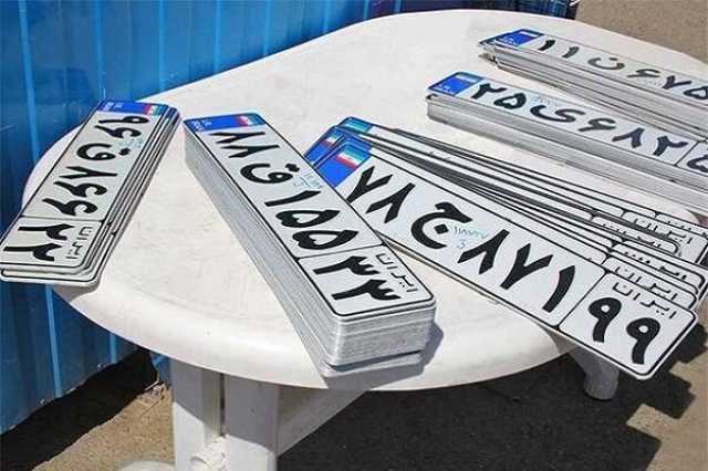 راننده دستکاری کننده پلاک خودرو به مرجع قضایی معرفی میشود
